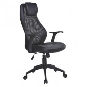 Sedia da ufficio design Trevis nero